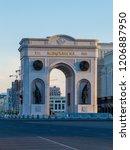 astana  kazakhstan   june 24 ... | Shutterstock . vector #1206887950