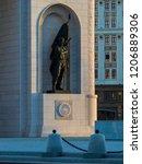 astana  kazakhstan   june 24 ... | Shutterstock . vector #1206889306