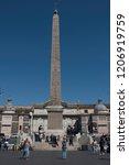 roma lazio italy 05 09 2017 ... | Shutterstock . vector #1206919759
