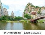 ratchaburi city  thailand   oct ... | Shutterstock . vector #1206926383