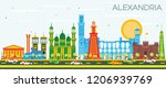 alexandria egypt city skyline... | Shutterstock .eps vector #1206939769
