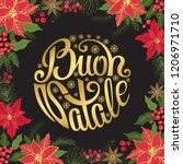 christmas buon natale... | Shutterstock .eps vector #1206971710
