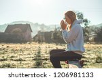 in the morning girl closed her... | Shutterstock . vector #1206981133