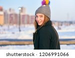 portrait from the back of a... | Shutterstock . vector #1206991066