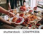 healthy modern vegetable dishes ... | Shutterstock . vector #1206994306