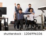 happy multi ethnic office... | Shutterstock . vector #1206996106