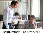 angry boss ceo scolding... | Shutterstock . vector #1206996340