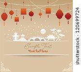 decorative chinese background...