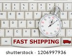 fast shipping time when... | Shutterstock . vector #1206997936