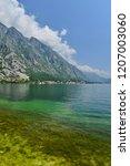 beach view in kotor bay ...   Shutterstock . vector #1207003060