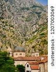 church in kotor  montenegro   Shutterstock . vector #1207003069