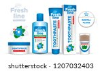 dental cleaning tools. oral... | Shutterstock .eps vector #1207032403