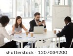 diverse office workers using... | Shutterstock . vector #1207034200