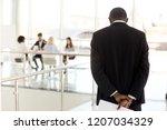 nervous african american... | Shutterstock . vector #1207034329
