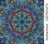 festival art seamless pattern....   Shutterstock .eps vector #1207041673