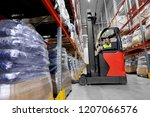 logistic business  shipment and ... | Shutterstock . vector #1207066576