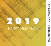 simple colorful new year card ...   Shutterstock .eps vector #1207069603