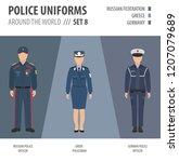 police uniforms around the... | Shutterstock .eps vector #1207079689