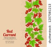 red currant background | Shutterstock .eps vector #1207081213
