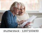 concerned senior husband and... | Shutterstock . vector #1207103650
