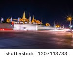 the emerald buddha temple or... | Shutterstock . vector #1207113733