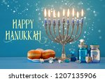 image of jewish holiday... | Shutterstock . vector #1207135906