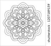 flower mandala illustration.... | Shutterstock . vector #1207189159