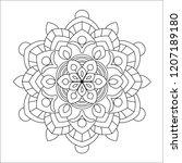 flower mandala illustration.... | Shutterstock . vector #1207189180