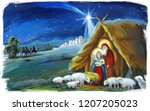 religious illustration three... | Shutterstock . vector #1207205023