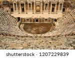 ancient amphitheater ... | Shutterstock . vector #1207229839