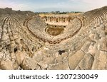 ancient amphitheater ... | Shutterstock . vector #1207230049