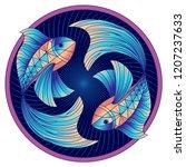 pisces zodiac sign ... | Shutterstock .eps vector #1207237633