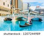 las vegas  nevada   july 17 ...   Shutterstock . vector #1207244989