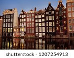 famous dancing houses of the...   Shutterstock . vector #1207254913