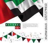 uae national day vector... | Shutterstock .eps vector #1207279810