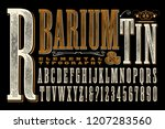 barium   tin is an original... | Shutterstock .eps vector #1207283560