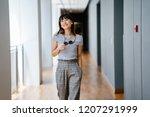 elegant and attractive asian...   Shutterstock . vector #1207291999