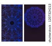 vector mandala pattern. two... | Shutterstock .eps vector #1207324213