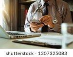 medical technology concept.... | Shutterstock . vector #1207325083