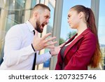noisy quarrel with the head of... | Shutterstock . vector #1207325746
