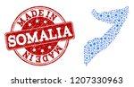map of somalia vector mosaic... | Shutterstock .eps vector #1207330963