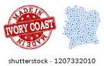 map of ivory coast vector... | Shutterstock .eps vector #1207332010