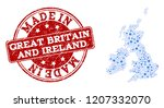 map of great britain and...   Shutterstock .eps vector #1207332070