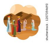 holy family with wise kings... | Shutterstock .eps vector #1207354693