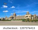 vidhana soudha banglore architecture