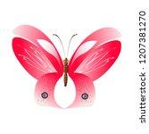 beautiful red butterflies ... | Shutterstock . vector #1207381270