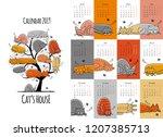 Sleeping Cats. Design Calendar...