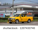 chiangmai  thailand   september ... | Shutterstock . vector #1207433740