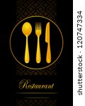 cover to book a restaurant menu ... | Shutterstock .eps vector #120747334