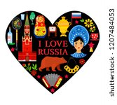 russian attributes in shape of... | Shutterstock .eps vector #1207484053